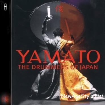 Yamato - The Wadaiko Drummers Of Japan (2005)