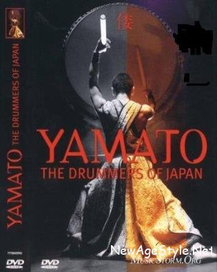 ��� �������� ������������ - Yamato The Drummers Of Japan 1