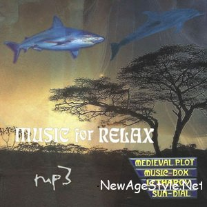 ������ ��� ���������� / Music for Relax (2007)