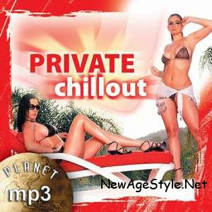 Private Chillout (2008) 5CD