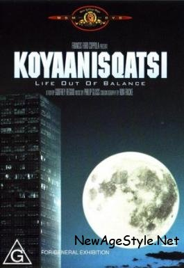 Koyaanisqatsi: Life Out of Balance / Жизнь вне баланса