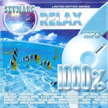 1000% Relax vol.1 (2009)