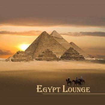 Egypt lounge 2009