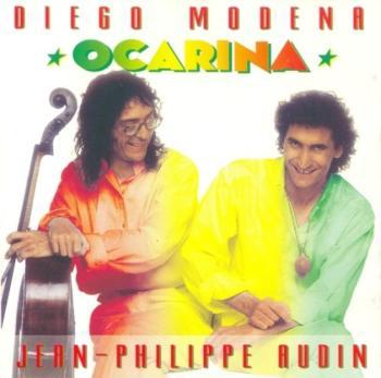 Ocarina - Дискография (1991-2006)