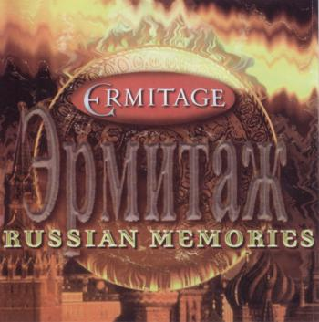 Ermitage - Russian Memories (1998)