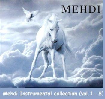 Mehdi - Instrumental collection (1997-2007)