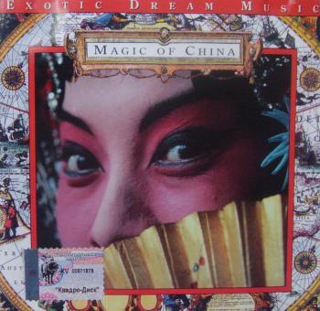 Exotic Dream Music - Magic Of China (2009)