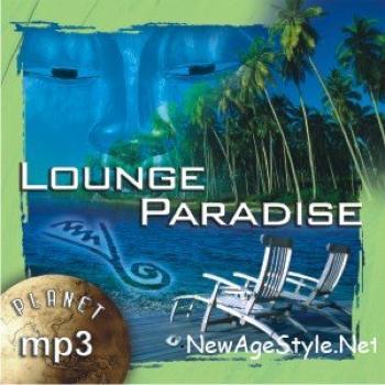 Альбом lounge paradise