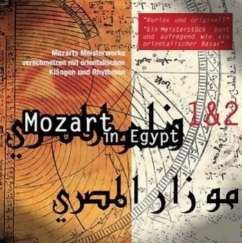 Mozart in Egypt  (1998-2005)