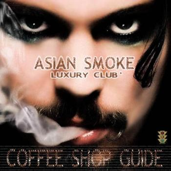 Asian Smoke / Luxury Club (2009)