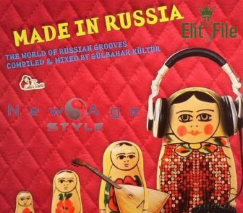 Made In Russia: The World Of Russian Grooves (2009)
