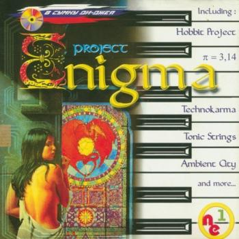 Project Enigma (2000)