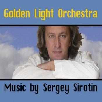 Сергей Сиротин & Golden Light Orchestra - Remixes & Originals  (2009)