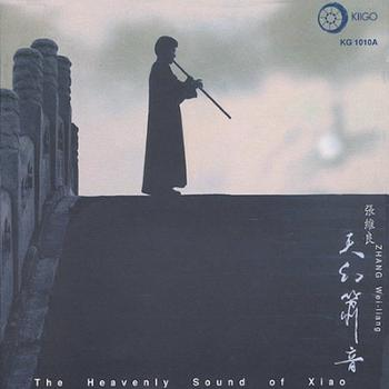 Zhang Wei-liang - The Heavenly Sound Of Xiao (2001)
