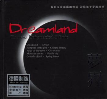 Chinese Enigmatical Music - Dreamland (2008)