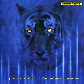 James Asher (14 CD) – Дискография  (1990-2004)