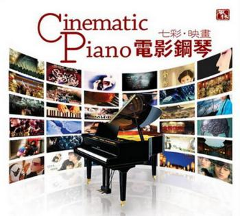 Wang Wei - Cinematic Piano (2010)