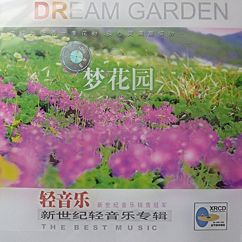 Dream Garden - The Best Music (2007)