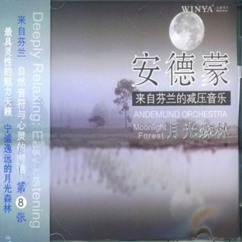 Andemund Orchestra - Moonlight Forest (2009)