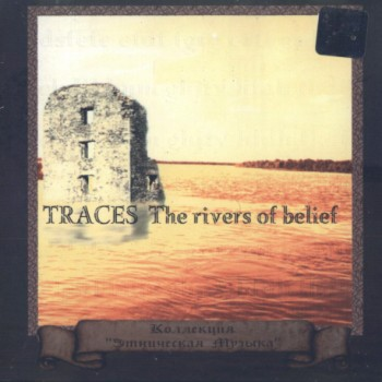 Traces - Rivers Of Belief (2002)