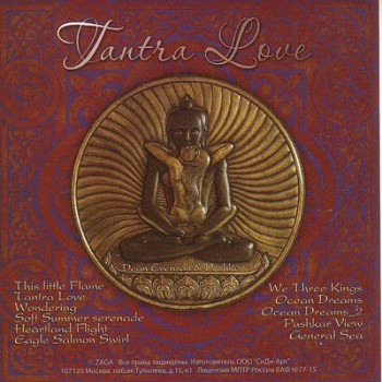 Dean Evenson & Pushkar - Tantra Love (2008)