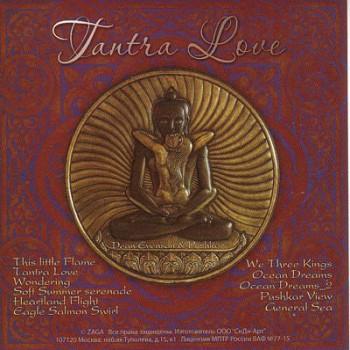 Music релакс музыка музыка для любви
