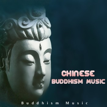 Chinese Buddhism Music 2CD (2009)