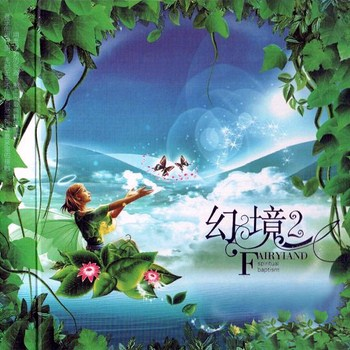 Beautiful Fantasy II - Fairyland (2010)