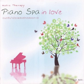 Mr-Tuk Bo-Tree - Piano Spa In Love (2011)