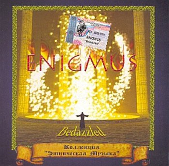 Enigmus - Bedazzled (2002)