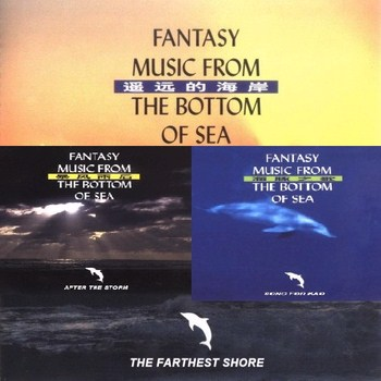 Fantasy Music From - The Bottom Of Sea (2000)