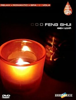 Relax Romantic Spa Vol.4 - Feng Shui (2008)