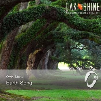 Oak Shine - Earth Song EP (2012)