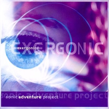 Sonic Adventure Project - Exergonic (2004)