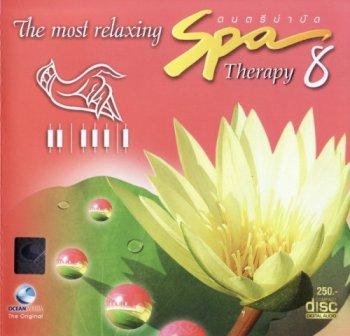 Nick Gorphai - The Most Relaxing SPA 8# (2007)