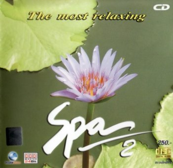 Nick Gorphai - The Most Relaxing SPA 2 (2003)