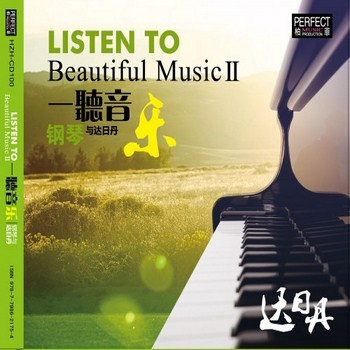 Daridan - Listen To Beautiful Music II (2012)