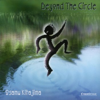 Osamu Kitajima - Beyond The Circle (1996)