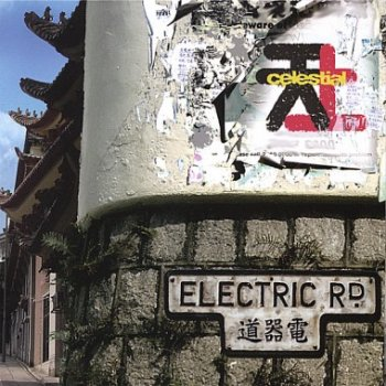 Celestial - Electric Road (2007)