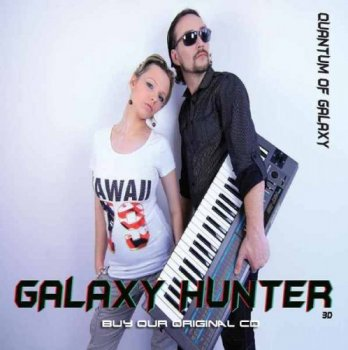 Galaxy Hunter - Quantum Of Galaxy (2012)