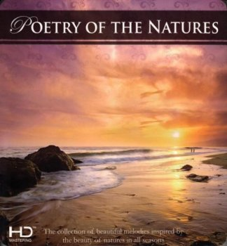 Blue Seas Grand Orchestra - Poetry of The Natures / 2CD (2013)