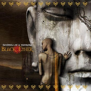 Black Ether - Tendrils of a Memory (2006)