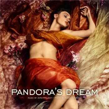 Zero-project - Pandora's dream (2014)