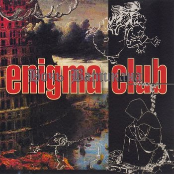 Enigma Club - Ночь ватикана (2002)