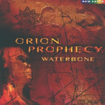 Waterbone - Orion Prophecy (2003)
