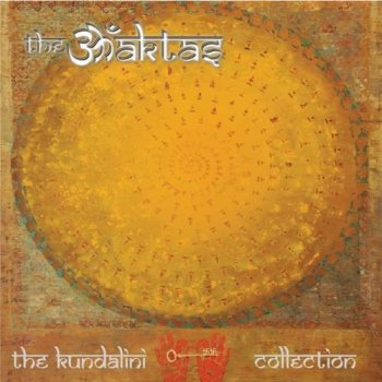 The Bhaktas - The Kundalini Collection (2014)