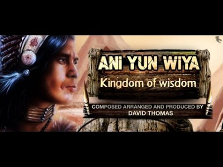 David Thomas - Kingdom of wisdom