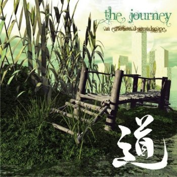 Bob Lowey - The Journey  (2016)