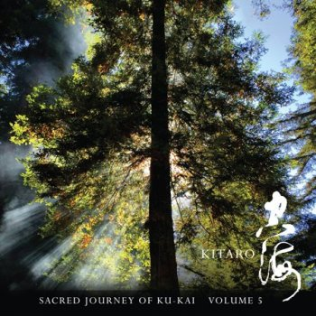 Kitaro - Sacred Journey of Ku-Kai, Volume 5 (2017)
