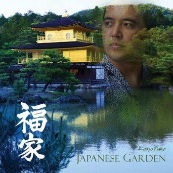Kenio Fuke - Japanese Garden (2016)